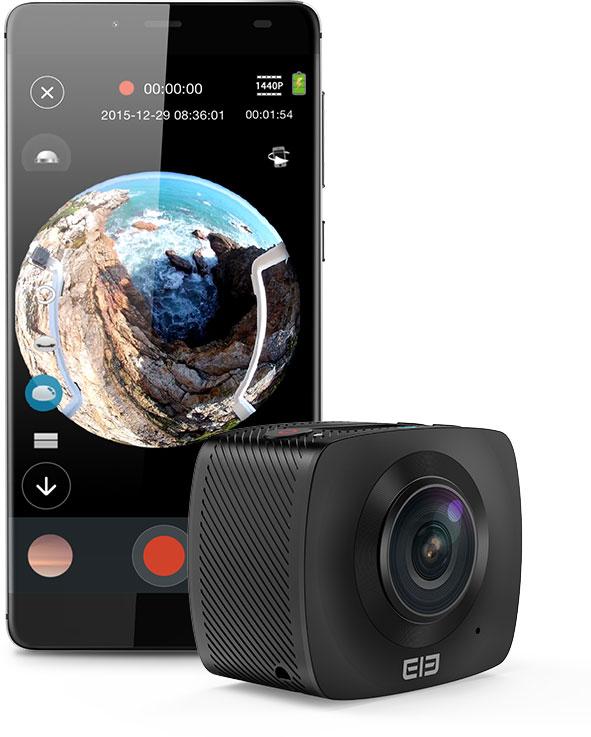 App Elecam 360