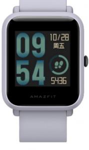 507fab21dc99 Comprar Amazfit Bip al mejor precio en España