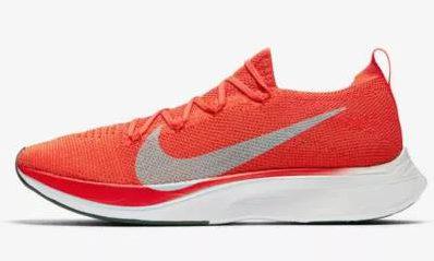 135a54e17385a Comprar Nike Vaporfly 4 al mejor precio