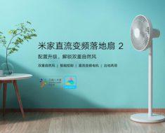 ¡Nuevos ventiladores de Xiaomi! Mijia Floor Fan y DC Floor Fan 2