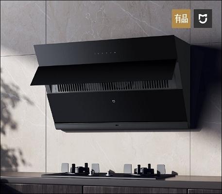 Xiaomi Mijia Smart Smoke Stove Set