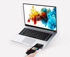 ¡Potencia y buen diseño! Así es el Honor MagicBook Pro