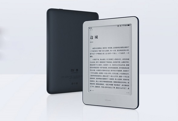 Xiaomi Mi Ebook Reader Pro