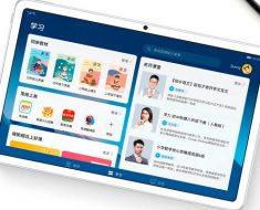 ¡Explota tu imaginación con la nueva Huawei MatePad!