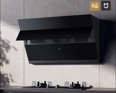 ¡Una cocina inteligente por 299 euros! Mijia Smart Smoke Stove Set