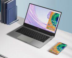 ¡Carga rápida y la última generación de Intel! Nuevo Huawei MateBook 14