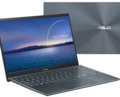 ¡Ultradelgado y con todo lo que necesitas! Nuevo ASUS ZenBook 14 (UX425)