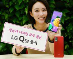 ¡Todo pantalla y cuatro cámaras! Así es el LG Q52